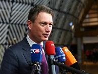 Министр иностранных дел Нидерландов Хальбе Зейлстра
