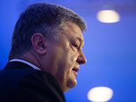 Президент Украины Петр Порошенко выступает на Всемирном экономическом форуме в Давосе