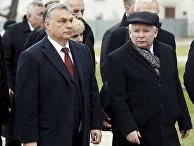 Виктор Орбан и Ярослав Качиньский