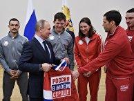 Президент РФ Владимир Путин во время встречи с российскими спортсменами – участниками XXIII Олимпийских зимних игр 2018 года в Пхенчхане. 31 января 2018
