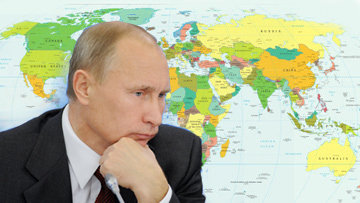 Стратегия Владимира Путина