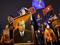 Участники марша националистов, приуроченного к 109-й годовщине со дня рождения Степана Бандеры