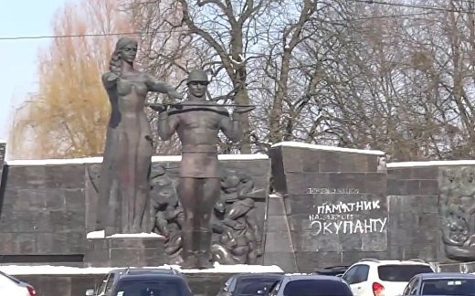 Монумент Славы — на «территорию террора»
