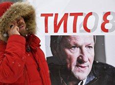 Сбор подписей в поддержку Б. Титова на президентских выборах в 2018 году
