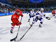 Олимпиада 2018. Хоккей. Мужчины. Матч Россия— Норвегия